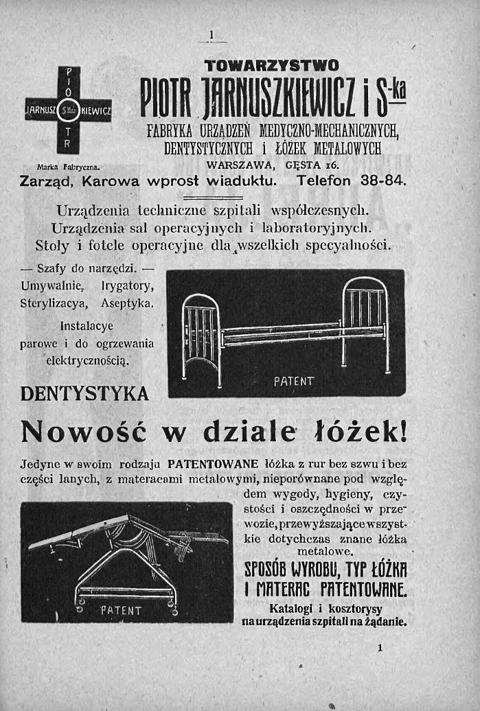reklama049