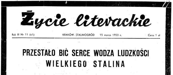 Wisława Szymborska Ten Dzień 1953 Zapiszblog
